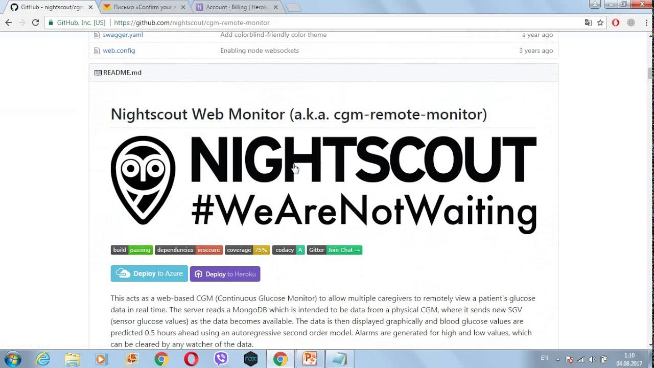 Nightscout- CGM in the Cloud